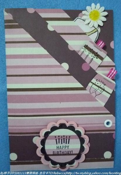 081113Double Pocket Card1.JPG