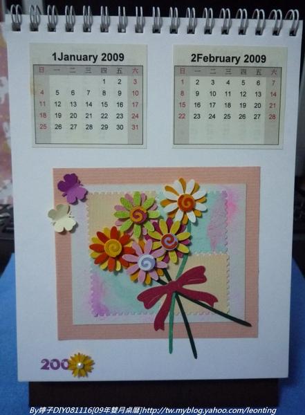 081115-09雙月桌曆2.JPG