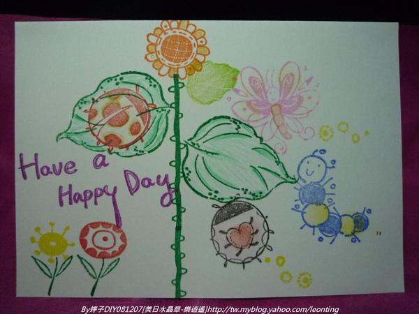 081207DIY-美日-樂逍遙.JPG