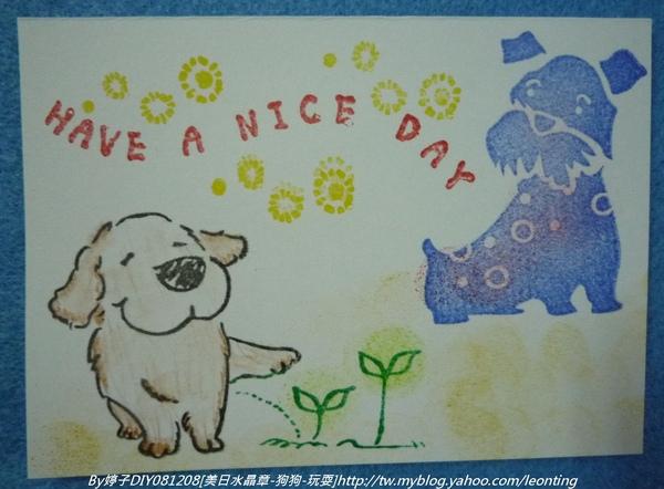 081208美日-狗狗4.JPG