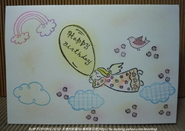 090124生日卡TO貴婦瑪日達.JPG