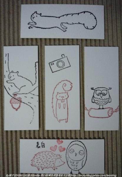 090130OBP名片卡4.JPG