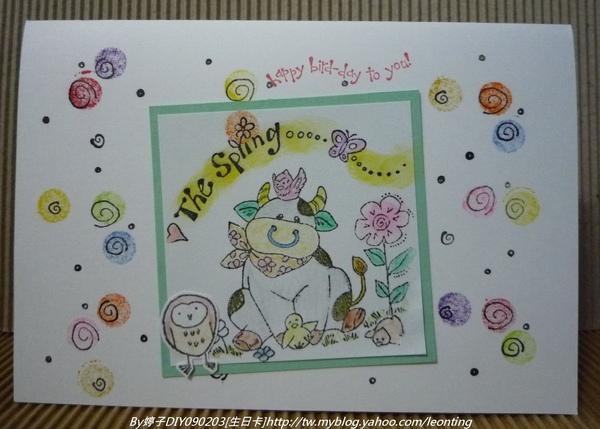 090203DIY生日卡1.JPG