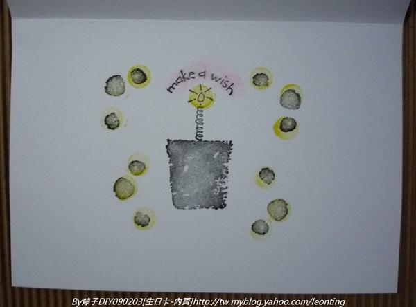 090203DIY生日卡2.JPG