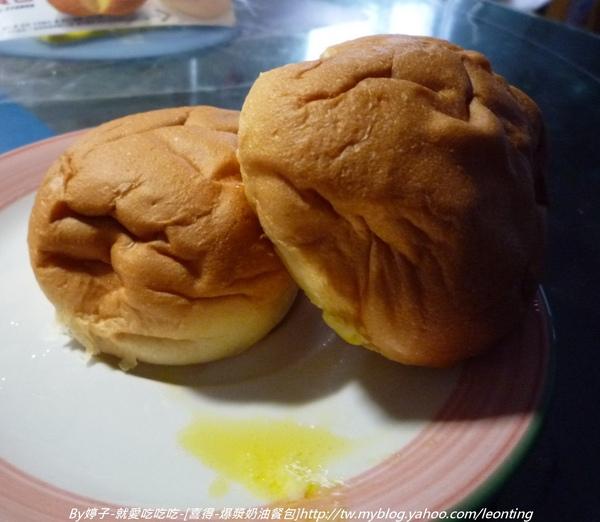喜得-爆漿餐包1.JPG