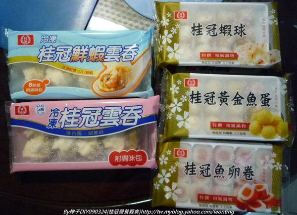 桂冠營養輕食食材.JPG