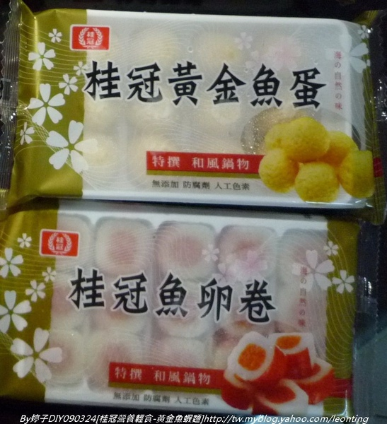 090324DIY桂冠輕食-黃金魚蝦麵1.jpg