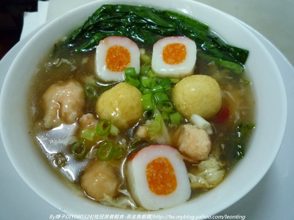 090324DIY桂冠輕食-黃金魚蝦麵2.JPG