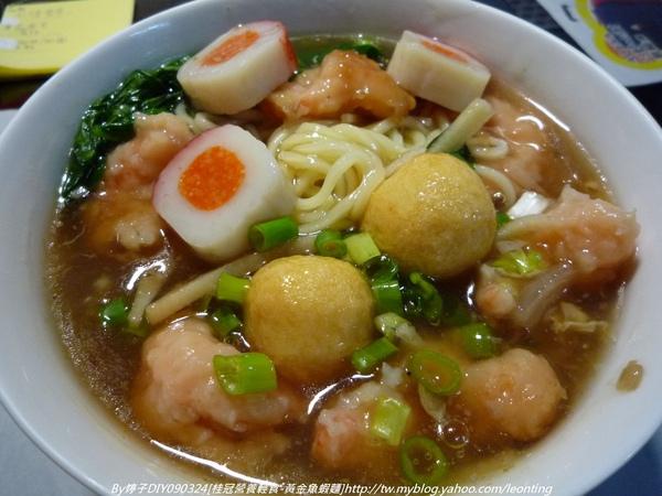 090324DIY桂冠輕食-黃金魚蝦麵3.JPG