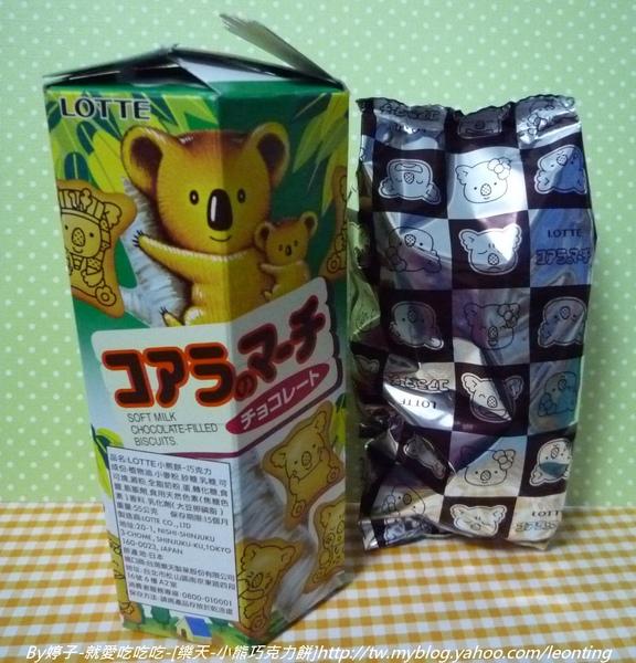樂天小熊巧克力餅1.jpg