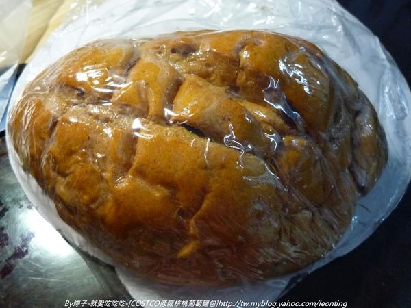 COSTCO低糖核桃葡萄麵包1.JPG