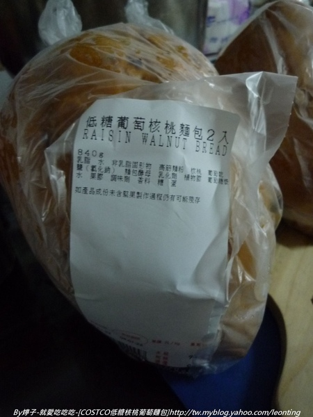 COSTCO低糖核桃葡萄麵包2.JPG