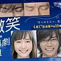 微笑2.jpg