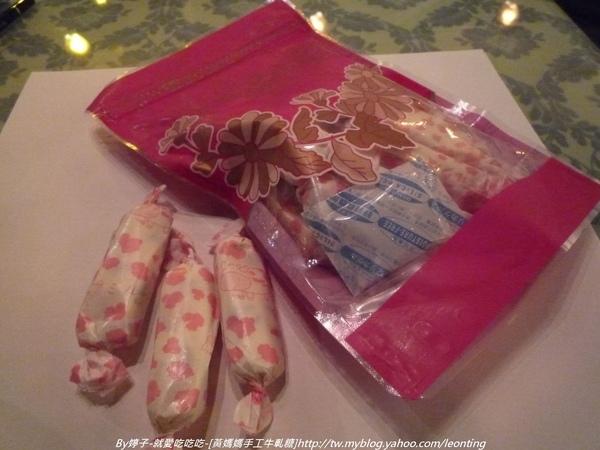黃媽媽手工牛軋糖3.JPG