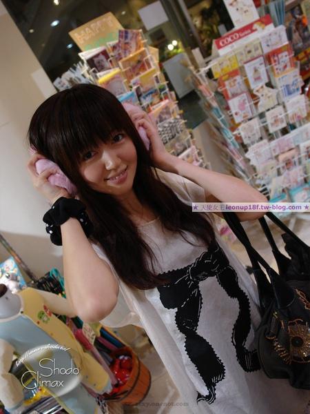 bb_yui008.jpg