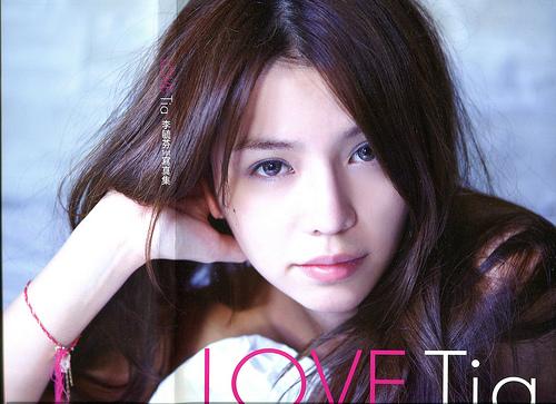 love_tia_001.jpg