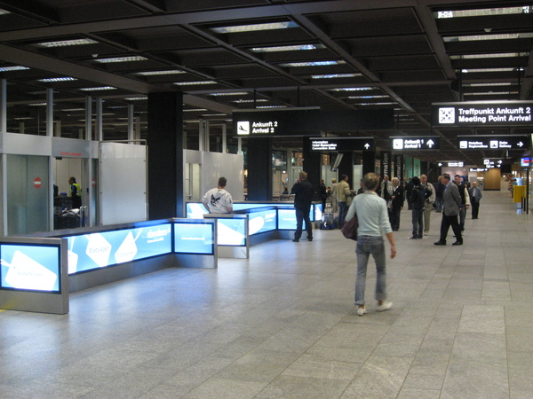 火車站一覽