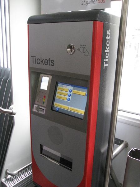 公車上的售票點
