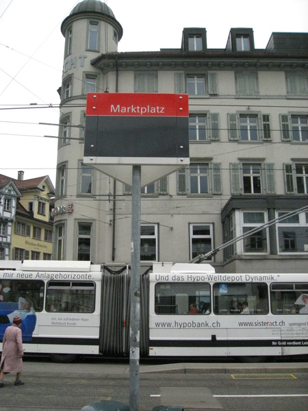 這站下車逛街
