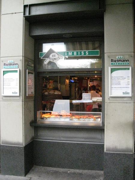 中餐用餐的地方