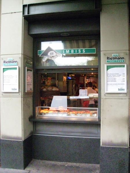 聖加侖中餐解決場所