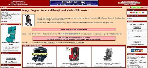 兒童汽車安全座椅購買網站1