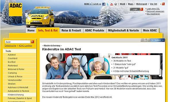兒童汽車安全座椅購買網站8