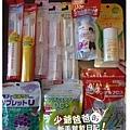 2nick兔的牙刷、牙膏、防曬乳、牙線