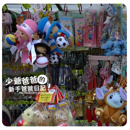奈良的玩具路邊攤