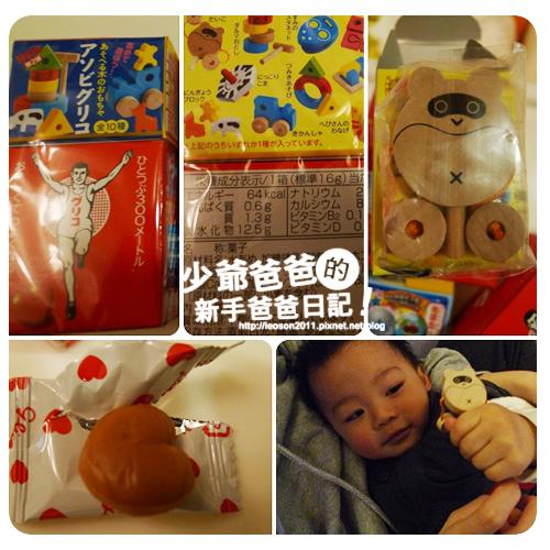 NICK兔玩玩具和零食