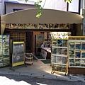 12-13哲學大道旁的裱褙店.JPG