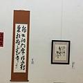 13-7高中生作品.JPG