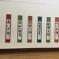 13-10小學三四年級生作品.JPG