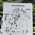 14-8清水寺境內圖.JPG