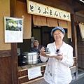 14-15阿婆的豆腐饅頭配上一杯熱茶.JPG