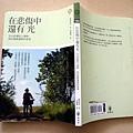 二月讀的書之二.JPG