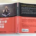 1061226讀的書.JPG