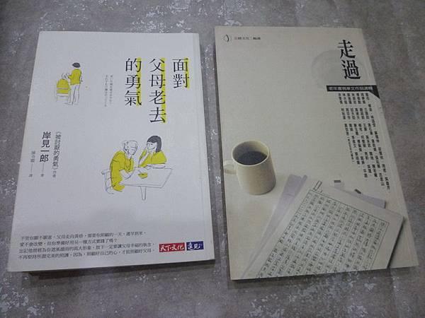 107年3月讀的書.JPG