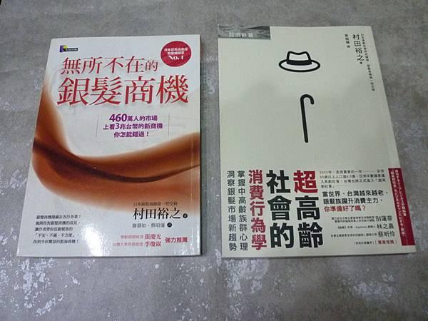 107年4月讀的書.JPG