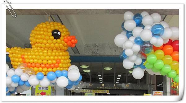 025~氣球鴨.jpg
