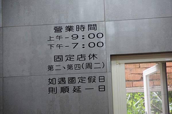 北門肉羹1.JPG