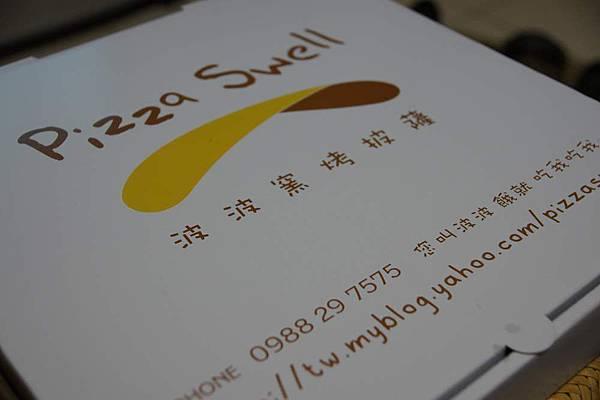 波波窯烤披薩.JPG