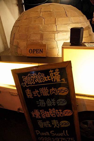 波波窯烤披薩3.JPG