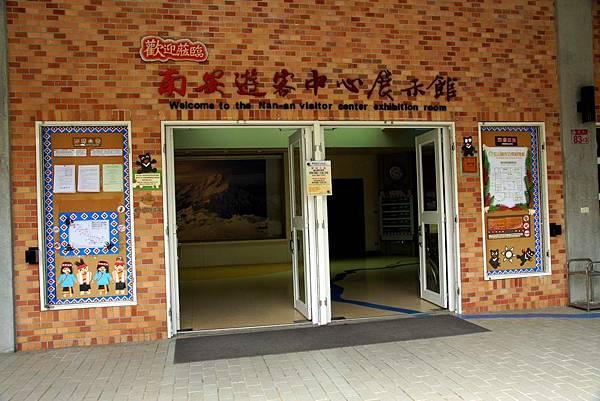南安遊客中心.JPG