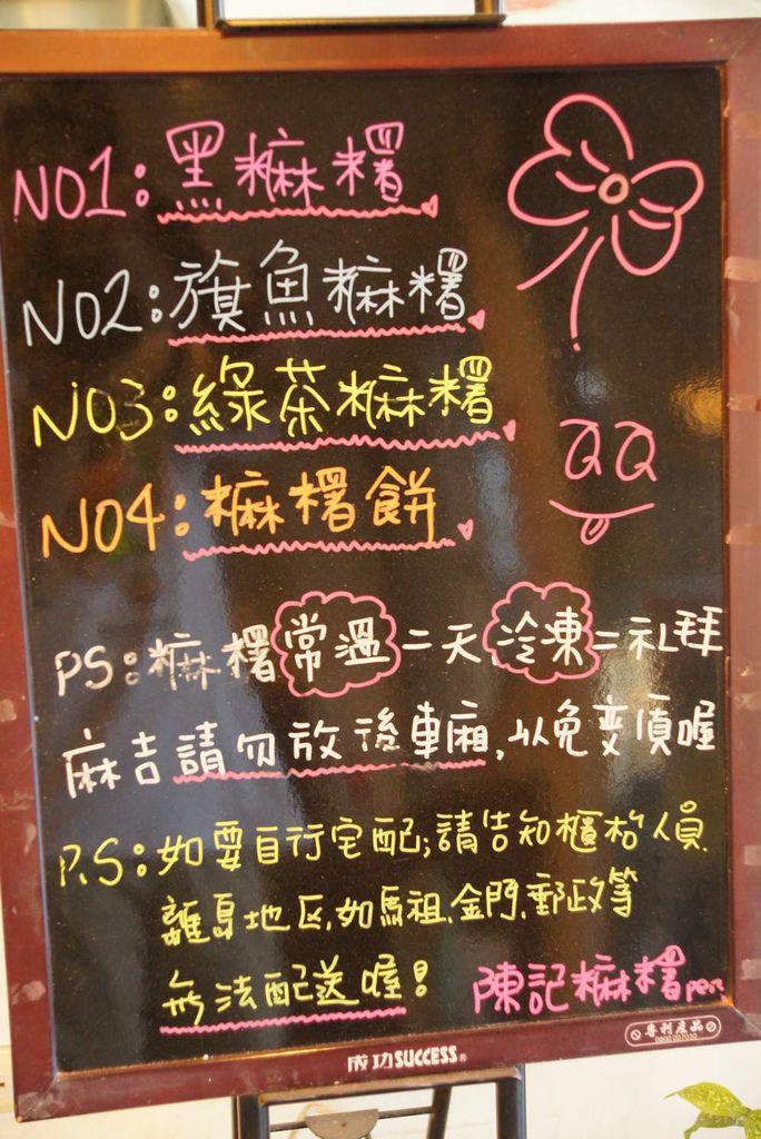 陳記馬淑2.JPG