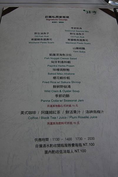福灣套餐.JPG