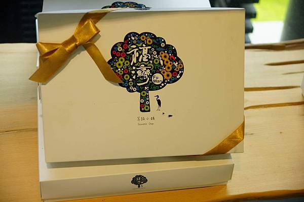 禮盒包裝.JPG