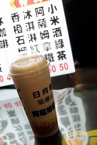 阿薩姆紅茶1.JPG