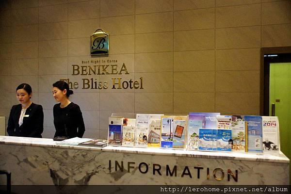 BENIKEA 飯店