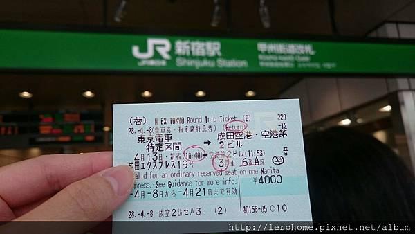160408東京之旅_1233.JPG